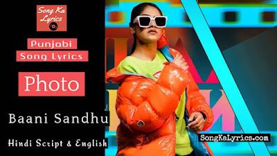 photo-lyrics-baani-sandhu
