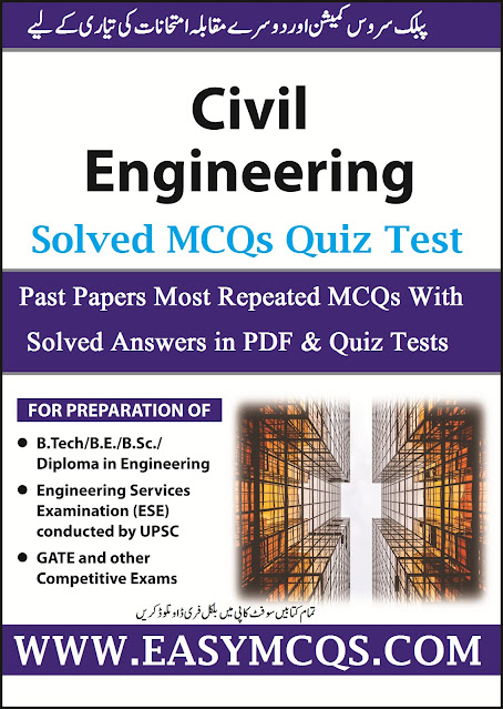 Civil Engineering MCQs