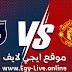 مشاهدة مباراة مانشستر يونايتد وباشاك شهير بث مباشر ايجي لايف بتاريخ 24-11-2020 في دوري أبطال أوروبا