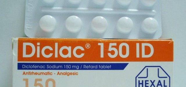 سعر ودواعى إستعمال دواء ديكلاك Diclac أقراص مسكن للالام