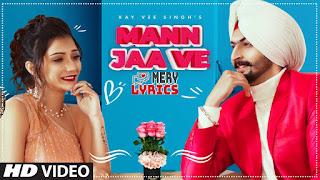 Mann Jaa Ve Lyrics By Kay Vee Singh Ft. Khushi Punjaban