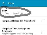 Cara Mengganti Password BBM di Android