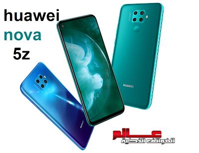 مواصفات و مميزات هواوي نوفا Huawei nova 5z مواصفات هواوى نوفا 5 زد - Huawei nova 5z هواوي نوفا Huawei nova 5z -  الإصدارات: SPN-AL00, SPN-TL00