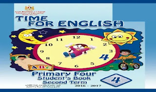 تحميل كتاب اللغة الانجليزية للصف الرابع الابتدائى  الفصل الدراسي الثانى تحميل كتاب المدرسة انجليزي رابعة ابتدائى ترم تانى