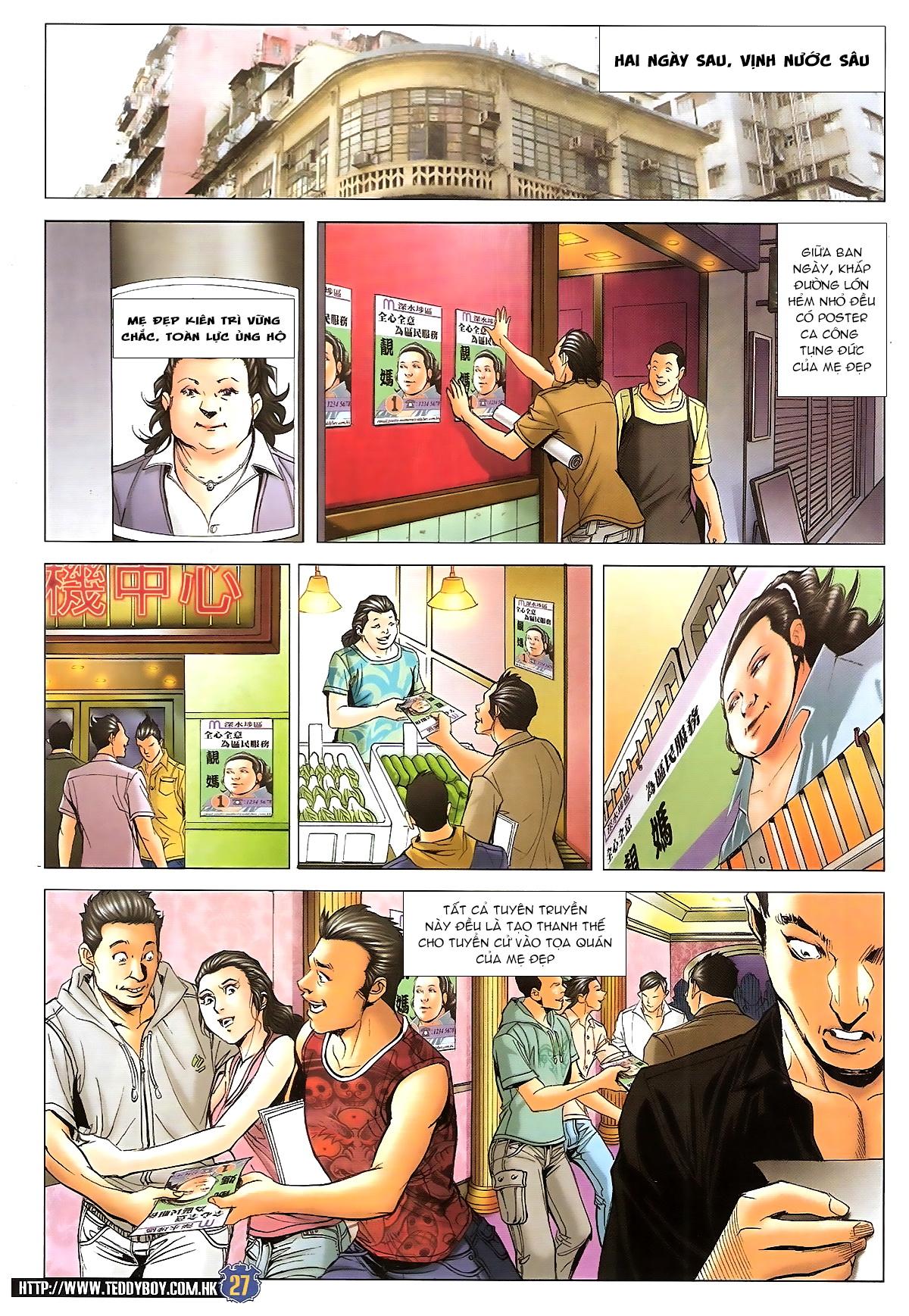 Người Trong Giang Hồ chapter 1642: anh hùng khí đoản trang 26