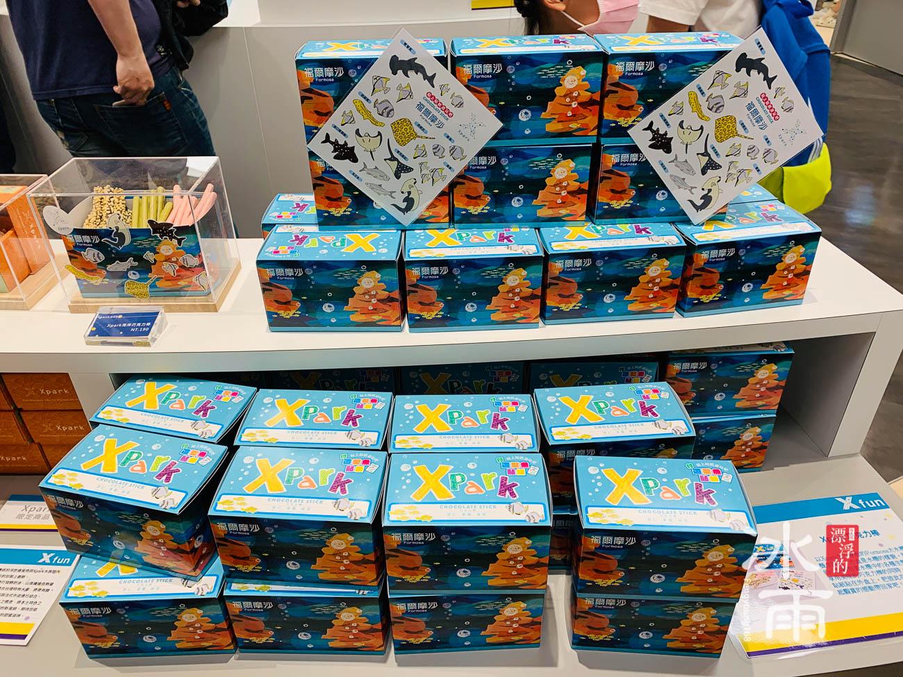 X fun Xpark水族館禮品專賣店 店內一景