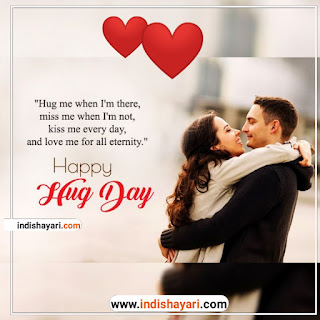 Happy Hug Day Quotes whishes greetings sms  images for whatsapp Facebook Instagram status