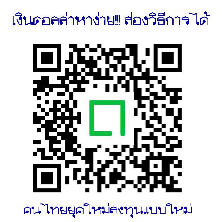 Forex 3d com pantip