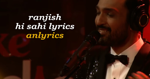 Ranjish Hi Sahi Lyrics In Hindi Coke Studio Song