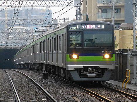 都営新宿線 急行 橋本行き1 都営10-300形490F