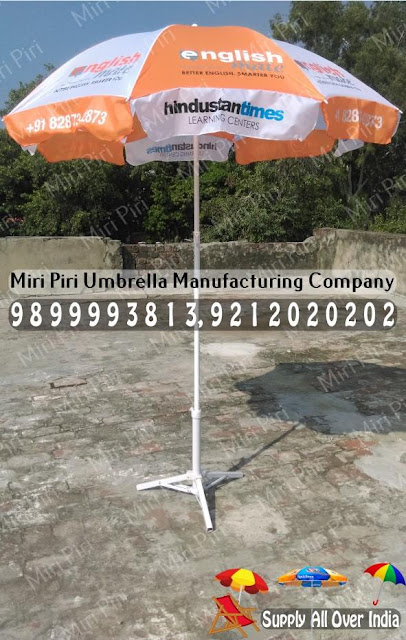 umbrellas for education institute, Umbrellas for Promotion, Promotional Umbrella Manufacturers in Delhi, Promotional Umbrella Online, Advertising Umbrella Manufacturers in Chennai, Promotional Umbrella Manufacturers in Hyderabad, Promotional Umbrella Price in Chennai, Promotional Umbrella Manufacturers in Mumbai, Promotional Umbrella Manufacturers in Chennai, Promotional Umbrella Online India
