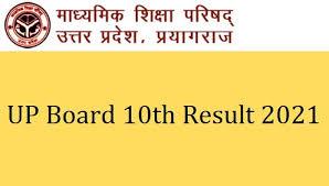 Uttar Pradesh Board result 2021 class 10 and 12 declared date, time