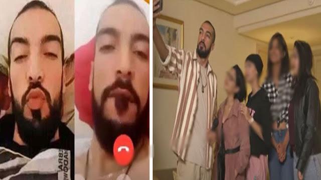 بالفيديو ... فضيحة مغني الراب جنجون jebjoon وهو يتحرش بالبنات و يتعري امامهم