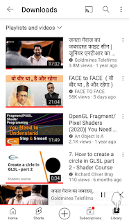 यूट्यूब download section | List of Downloaded वीडियो
