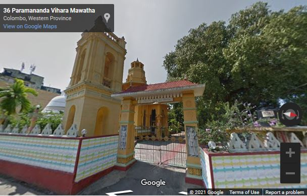 Paramananda Purana Viharaya