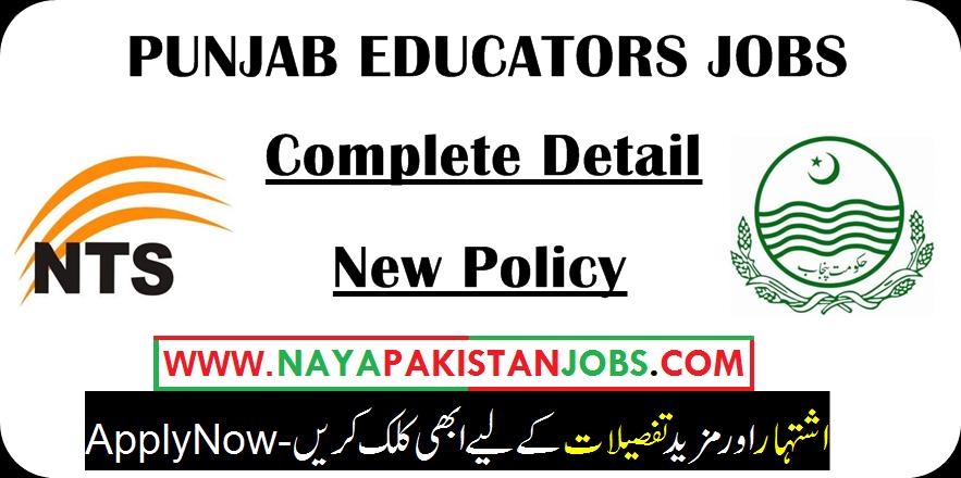 punjab educators jobs 2018-19, educators jobs in punjab 2019 latest news today, educators jobs in punjab 2018-19 latest news, nts upcoming educators jobs, upcoming educators jobs 2018-19
