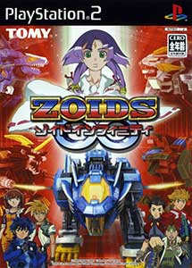 Zoids Infinity Fuzors PS2 ISO (NTSC-J) (MG-MF)