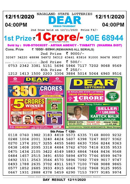 Lottery Sambad 12.11.2020 Today Results 4:00 pm, Nagaland State Lottery Sambad Today Result 4 pm, Sambad Lottery, Lottery Sambad Live Result Today