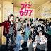 THE COINLOCKERS 1st single - Yuuutsu na Sora ga Suki Nanda