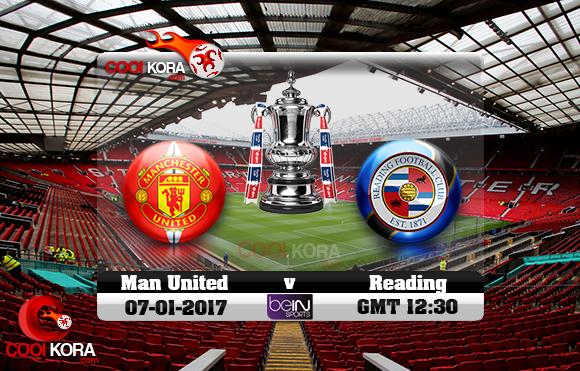 مشاهدة مباراة مانشستر يونايتد وريدينج اليوم 7-1-2017 في كأس الإتحاد الإنجليزي