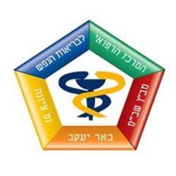 סמל בית חולים פסיכיאטרי באר יעקב