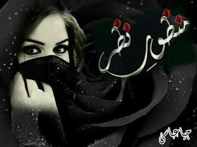 Manzoor e nazar by Jiya Abbasi Episode 22 Online Reading