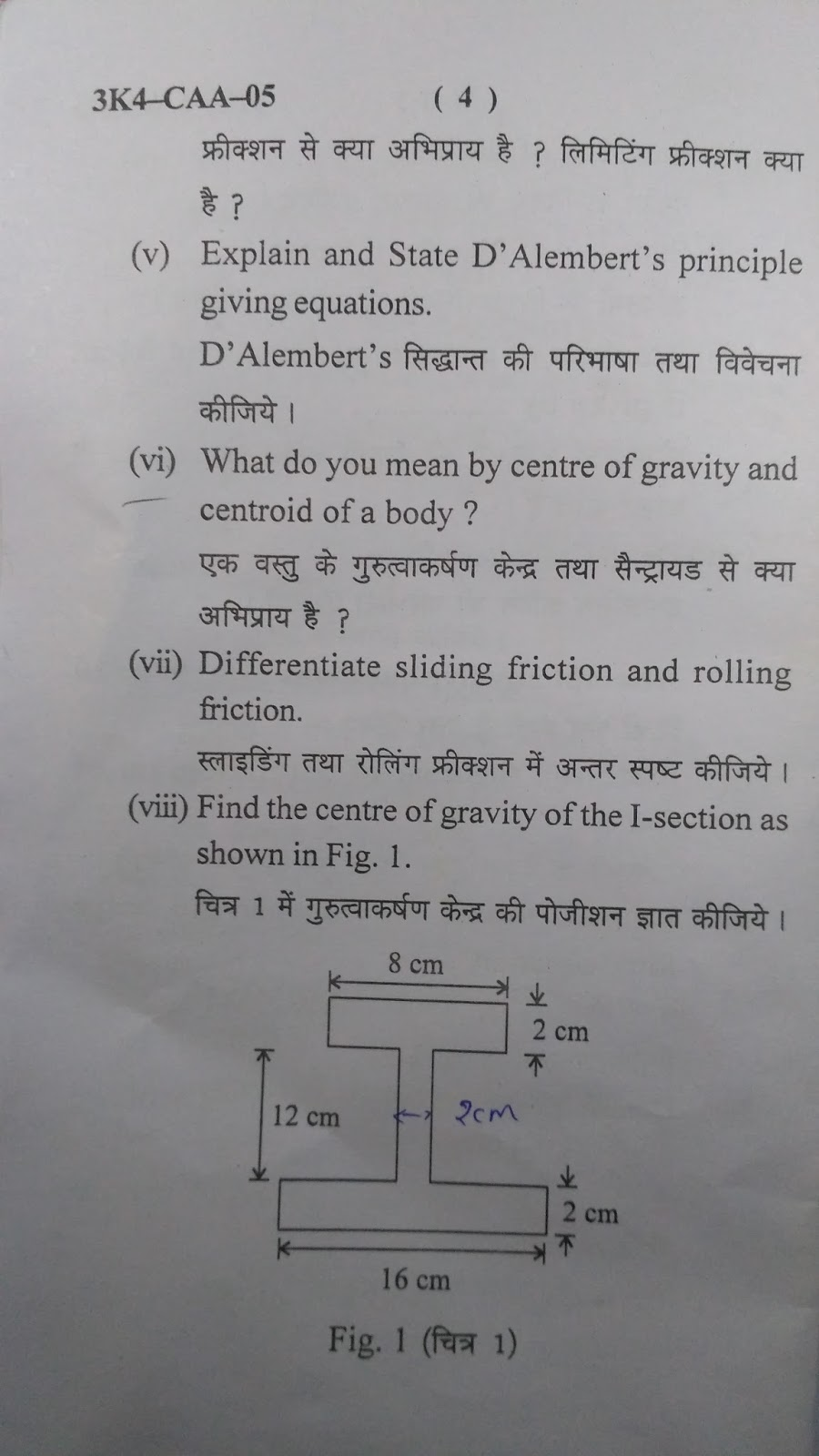 Question Paper of Applied Mechanics (December-2016) of Civil Engineering, 1st Semester, 1st Year, Polytechnic BTE Delhi