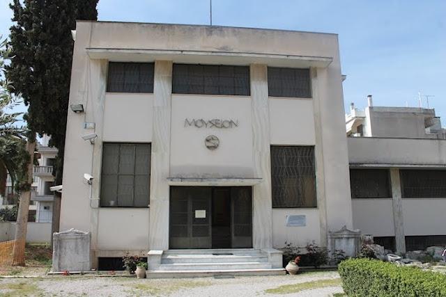 Απάντηση Υπουργού Πολιτισμού σε Ανδριανό για την πορεία υλοποίησης των έργων του Αρχαιολογικού Μουσείου Άργους