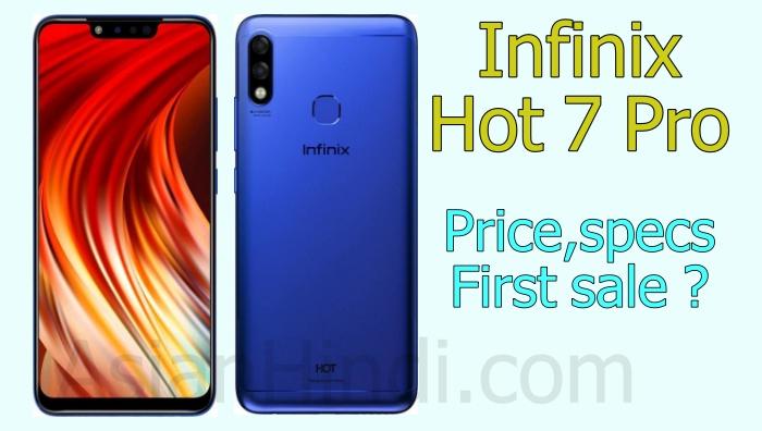 10,000 Rs ke andar 6GB RAM phone : Infinix Hot 7 Pro Kimat