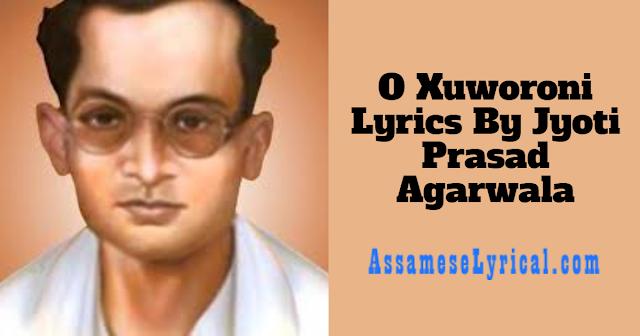 O Xuworoni Lyrics