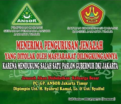 Resmi, GP Ansor Jakarta Siap Shalatakan Jenazah yang Ditolak Warga Paling Beriman