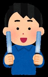青いペンライトを持つ人のイラスト(男性)