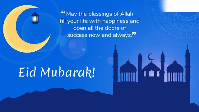 Happy Bakri Eid GIFs