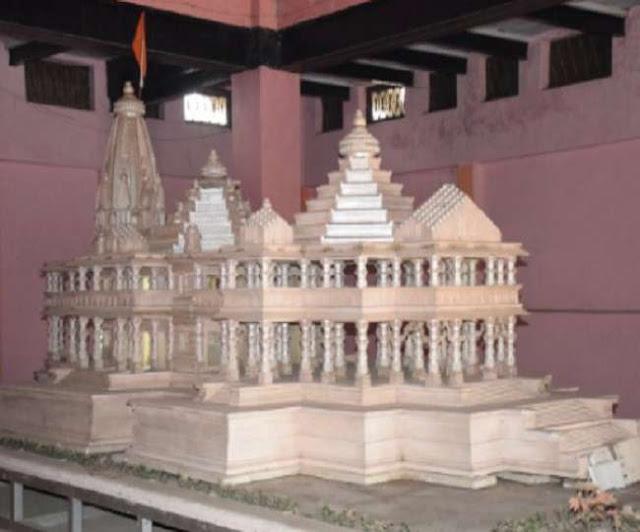 100 करोड़ की लागत से अयोध्या का बनेगा सबसे आधुनिक मंदिर