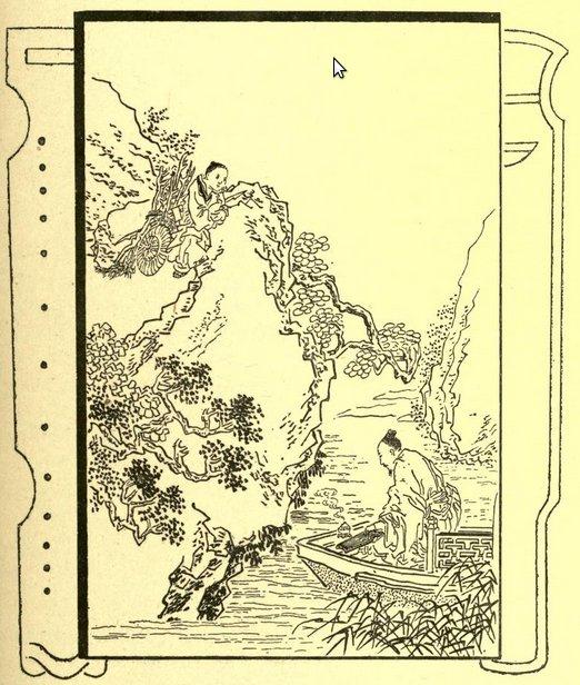 Yu Boya And Zhong Ziqi The Romance Of Guqin