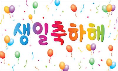 Một Số Mẫu Câu Chúc Mừng Sinh Nhật Bằng Tiếng Hàn.