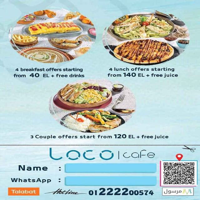 loco cafe and bakery