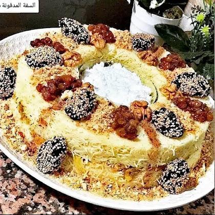 وصفة تحضير السفة المدفونة بالدجاج رائعة بطريقة بسيطة..وصفات طبخ مغربي - وصفة طبخ مغربي - وصفات طبخ سهلة وسريعة - فن الطبخ - تعلم الطبخ – مطبخ – شهيوات مغربية - تحضير طبخ - مقادير طبخ - اكلات سريعة - وصفة دجاج في الفرن - وصفات طبخ رمضان  2021- وصفة طبخ رمضان 2021 - شهيوات رمضان 2021 اكلات - اكلات سهلة وسريعة - وجبة الغذاء - اكلات جديدة - البحث عن وصفات للعشاء - البحث عن وصفات نباتية - العثور على وصفات للعشاء- اكلات سريعة -وصفات اكل -اكلات سريعة التحضير - اكلات سهلة وسريعة - وصفات دجاج -اكلات سريعة التحضير وسهلة للغداء -اكلات سريعة التحضير للغداء - اكلات سريعة التحضير وغير مكلفة - اكلات سريعة بالبطاطس - اكلات سهلة وسريعة وغير مكلفة - اكلات سهلة وسريعة للغداء -- شهيوات رمضان سهلة ورخيصة 2021 -