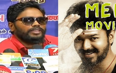 No Need to delete 'Mersal' movie scenes – Pa.Ranjith | FULL PRESS MEET | Thanthi Tv
