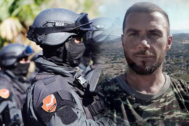Ποινική δίωξη κατά των εκτελεστών του Κατσίφα