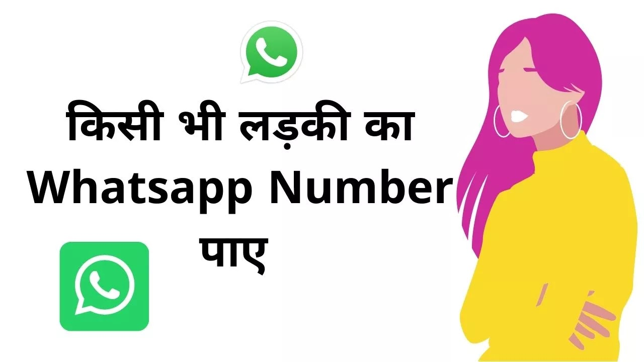 List girls number Local Phone