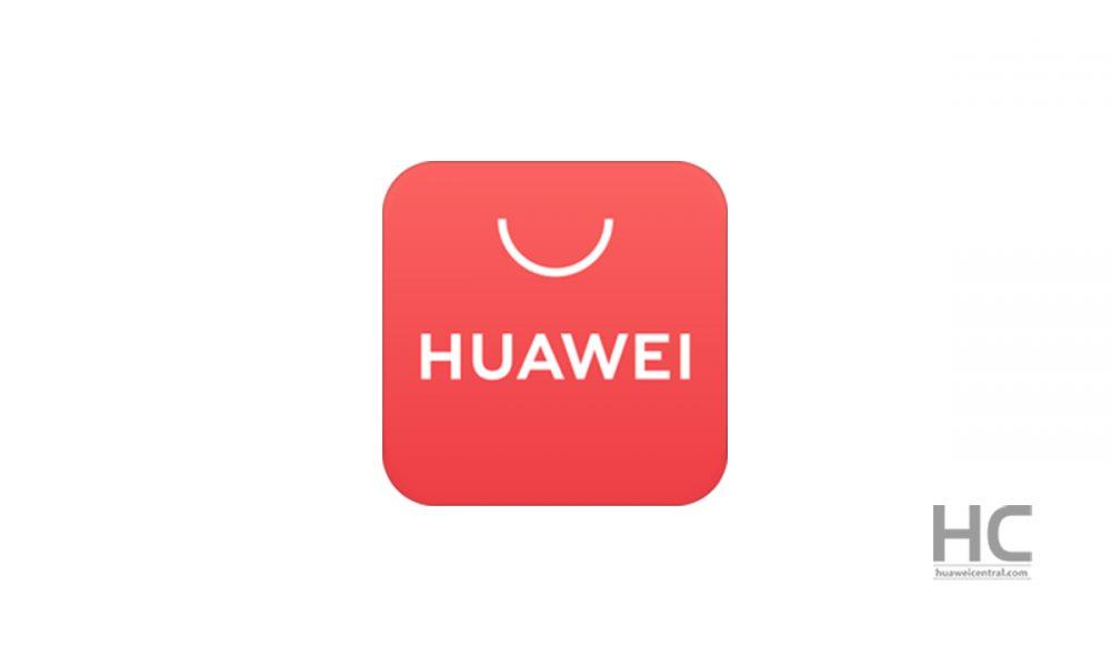 Huawei Appgallery: la tienda de aplicaciones que revoluciona la industria