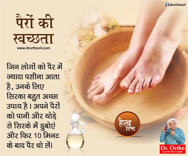 Health Tips for Living Healthy India