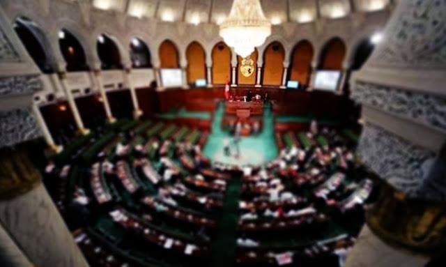 ARP : 54 députés absents à l'ouverture de la plénière de vote de confiance au gouvernement Hichem Mechichi