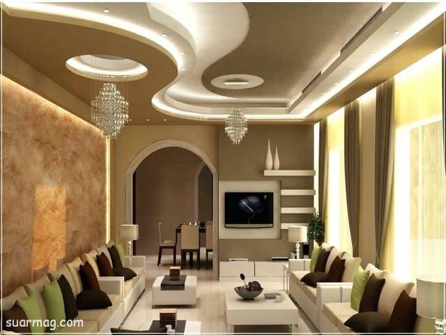 اسقف جبس بورد للصالات 14 | Gypsum Ceiling For Halls 14
