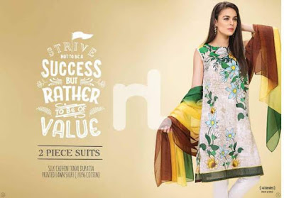 Nishat-linen-summer-lawn-prints-vol-2-collection-2017-5