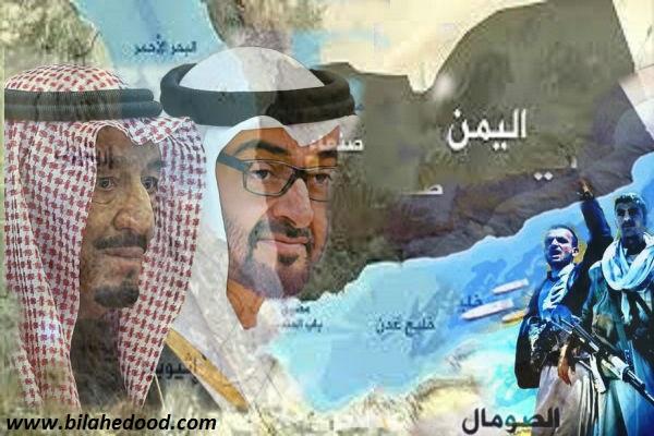 حقيقة ما يجري في اليمن وافق الصراع
