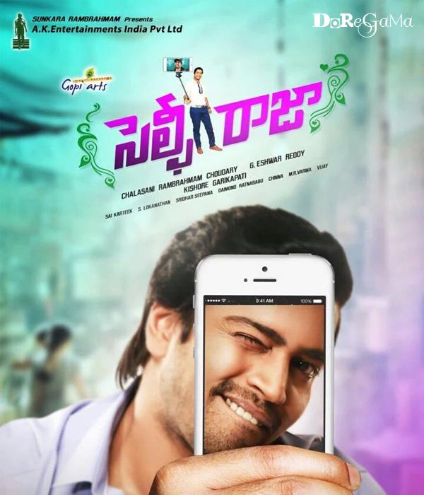 Selfie-Raja-CD-FRont-cover-Poster-wallpaper
