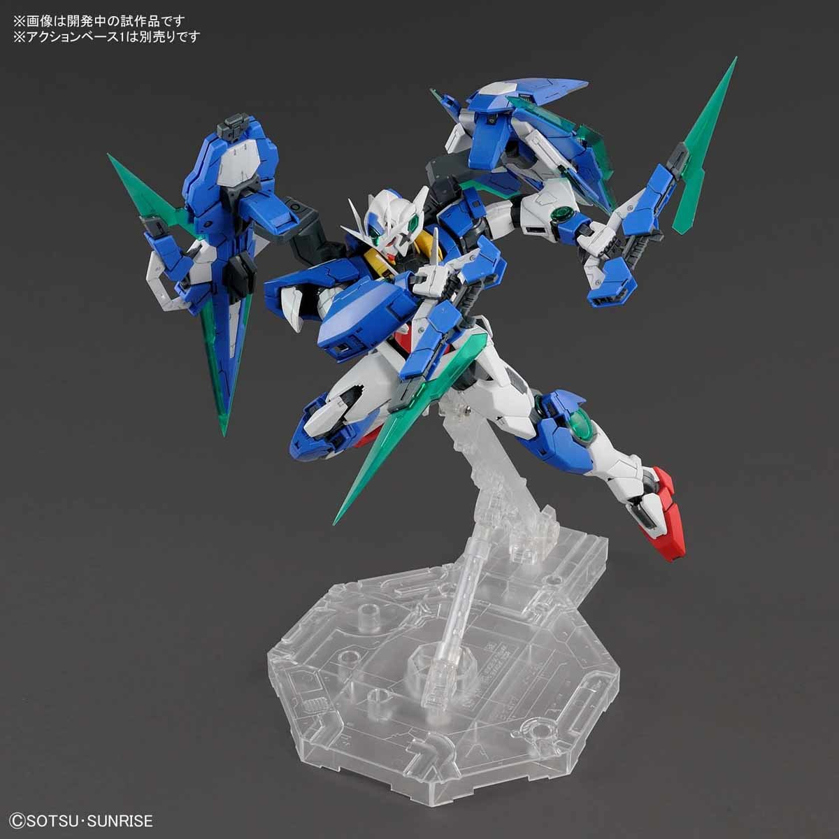 MG 1/100 00 Quanta Full Saber attack pose 2