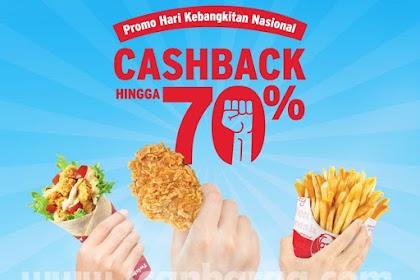 Promo KFC Sehari Pake DANA Cashback Hingga 70%